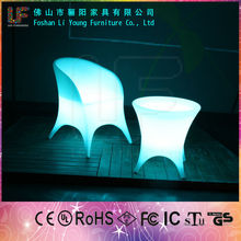 LED illuminated furniture/colonial outdoor furniture/battery rechargeable luminated sofa for one sit LGL55-8001