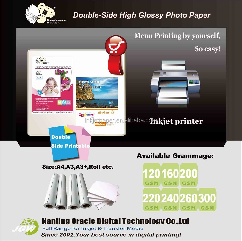 Double side glossy photo paper