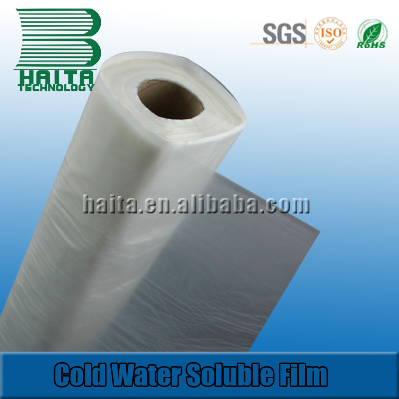 First Quality Fusible Non Woven Interlining Cold Water Soluble Film
