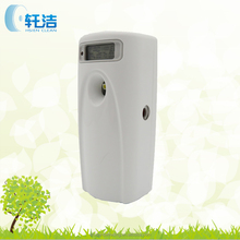 Battery Operated Air Freshener Refill Aerosol Dispenser