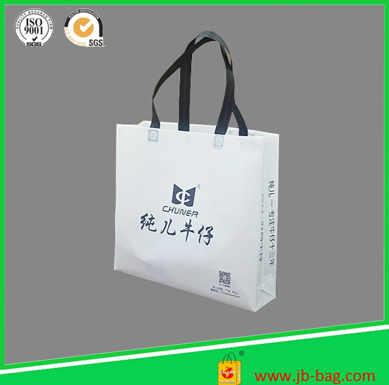 "Customized Recycled Non Woven Bag Eco Non Woven Shopping Tote Bag 15""x18""x5"",90GSM Shopping Promotional Non Woven Bag"