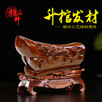 2017 new product little coffin embossed wooden crafts exquisite especial process unique process with raw wood
