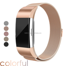 Stainless Steel Milanese Loop Band Smart Watch Strap Replacement For Charge 2 Fitness Tracker Rose Gold/Gold/Sliver/Black Color