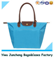 PU Handle Folding Nylon Tote Bag /Zipper Waterproof Beach Tote Bag