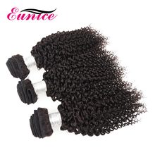 Wholesale 8-30inch 100% Human Hair Afro Kinky Curly Hair Wefts Extensions