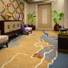 pattern wall to wall wool and nylon carpet for room