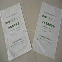 Chia seed packaging bag,agricultural seed packaging bag,chia seeds plastic packing bag