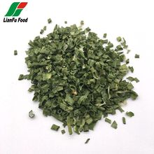 Chinese Ad air dried vegetables chive flakes for fast food