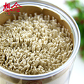 Shiitake Mushroom Flavor XiangNian Vegetarian Noodles Wholesale Wheat Germ Noodles