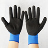 13 gauge spandex shell nitrile coated safety working gloves