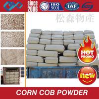 Popular FTA 100T/Dcorn cob grits corn grits machine in china