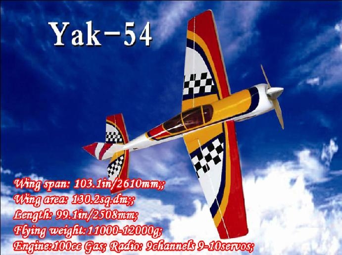 "handmade large YAK-54 103"" Engine 100cc gas balsa rc plane"