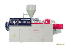 Single screw extruder/PVC sheet single screw extruder production line
