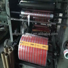 Alibaba supplier PP Water Activated Strap Packing Tape