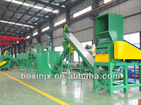 2014 PE/PP automatic used plastic washing recycling line