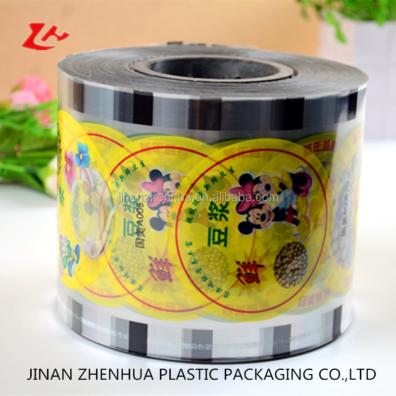 Plastic Cup Sealing Roll Film With Customized Logo