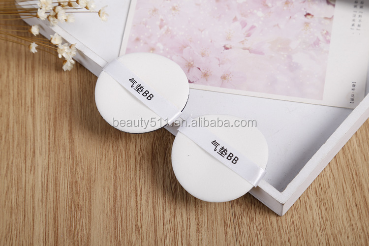 2018 New style Professional Latex Airpillow BB Cosmetic powder puff