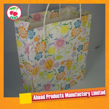 Large colorful fancy design kraft paper bag