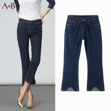 Fashional latest designer cropped ladies denim jeans with irregular trousers