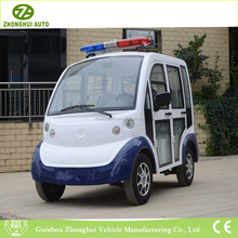 Electric customized patrol car with 5 seats for golf cart