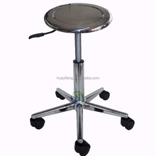 Adjustable school science lab furniture chair stool with stainless steel