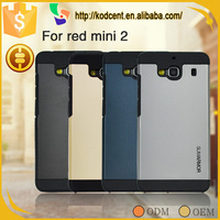 Stylish PC silicone armor cell phone back cover case for xiaomi redmi 2