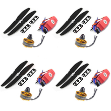RC DIY QAV250 TL250H frame kit, 1806 2400KV Brushless Motor, SimonK 12A ESC, 5030 Propeller for rc plane H250 Q250 Z250