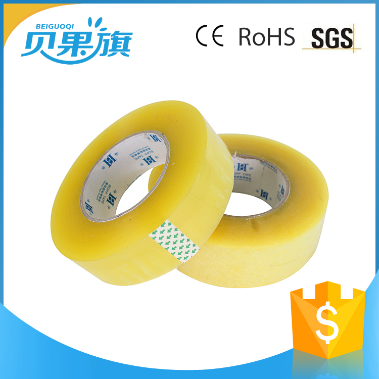 different size sticky waterproof packing custom printed water proof bopp 3m 9448a tape
