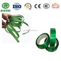 1608 without paper core box green packing strap for aluminum rolling packing