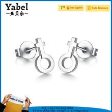 Wholesale Stainless Steel Silver Daily Wear Stud Earrings For Boys