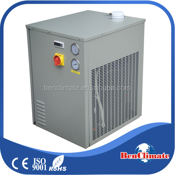 Best chiller price water cooled chiller, water chiller system for AHU system