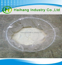 High quality 2-Dimethylaminoisopropyl chloride hydrochloride CAS:4584-49-0
