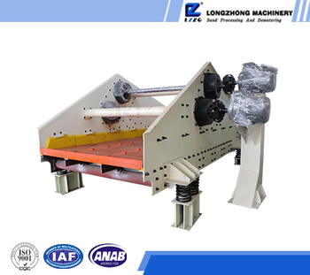 China expanded metal tailing screen machine