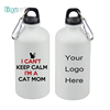 /product-detail/customized-500ml-sublimation-aluminum-water-bottle-with-custom-logo-heat-printing-60660633053.html