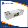 Chinese load cell with price load cell 300kg