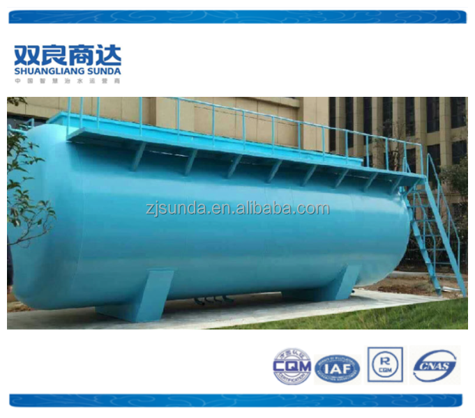 BE-MBR membrane bioreactor integrated sewage water treatment equipment