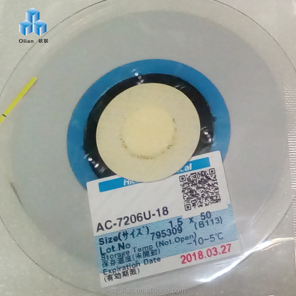 LCD Anisotropic Conductive ACF Film:AC-7206U-18 <strong>1</strong>.5*50m