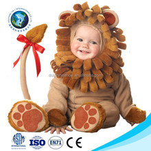 China factory Low MOQ custom lion dance mascot costume fashion cute soft plush halloween costume
