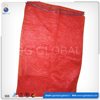 Cheap PP wholesale mesh firewood bags