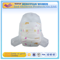Disposable baby dry diapers high absorption leak guard baby nappy facotry price from China