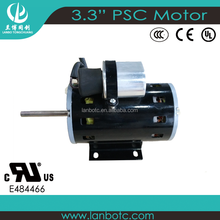 2016 most popular 1/8 hp 1/10hp PSC motor for air moving machine