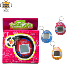 color box raise electric pet toys game with keychain tamagotchi