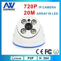 Hotel Security System CCTV Camera IP