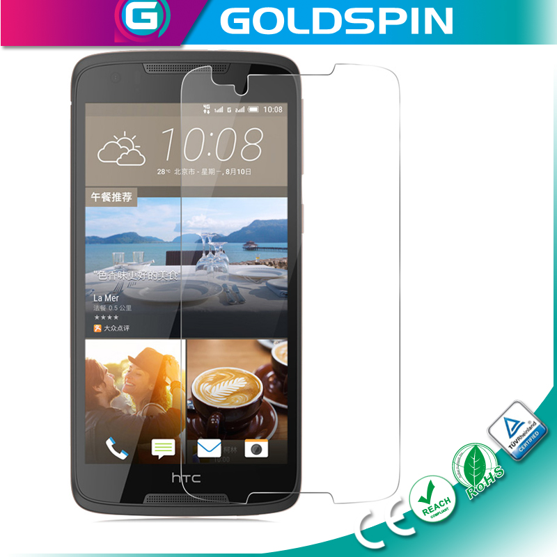 Import Material! Asahi Tempered Glass for HTC Desire 828 Screen Protective Film