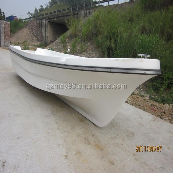 Factory outlet barca da pesca in fibra di vetro m acqua for Fishing factory outlet