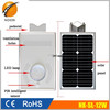Solar Energy Systems Integrated Motion Sensor