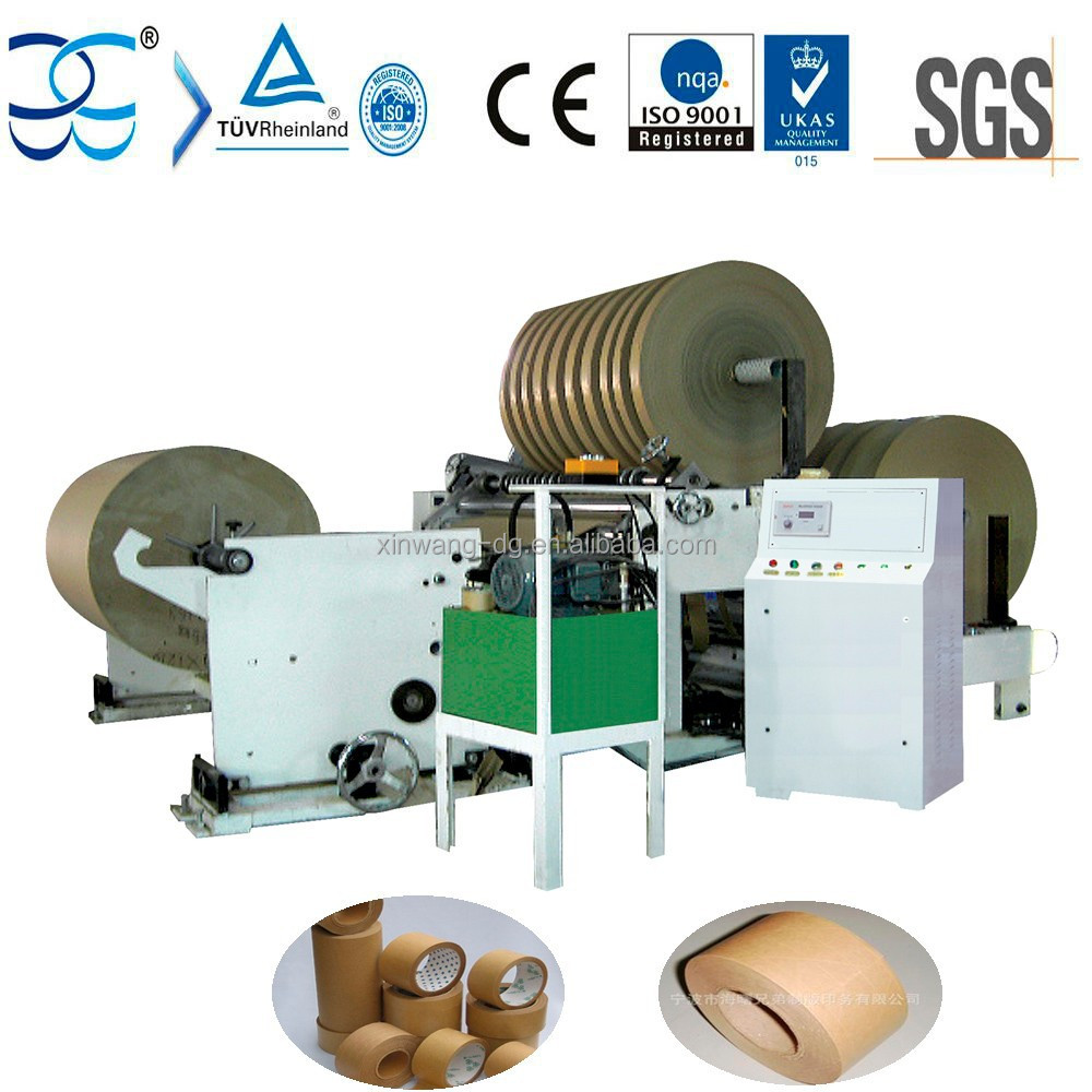 XW-710 Kraft Paper Slitter and Rewinder