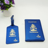 top quality faux leather passport cover luggage tag travel set