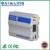 Serial port rs232 3g modem wireless m2m gsm gprs wavecom fastrack supreme 20 modem