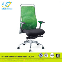2016 high-tech comfortable ergonomic office chair LS -DX-02